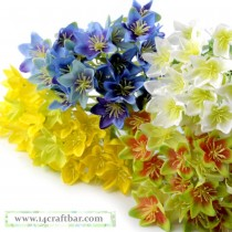 Small Artificial Flower - 4...