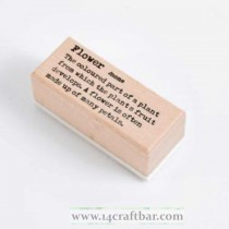 Junk Jurnal Rubber Stamp -...