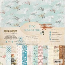 Scrapbooking Papers - ABOUT...