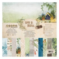 Scrapbooking Papers - I...