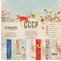 Scrapbooking Papers - USSR...