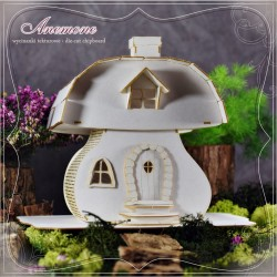 Chipboard - Leprechaun's Cottage / BIG