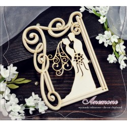 Chipboard - Bride & Groom in a layered decor frame